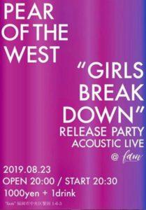 pearofthewest_girlsbreakdown