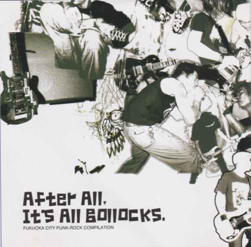 """V.A.<br>""""After All It`s Bollocks""""<br>"""