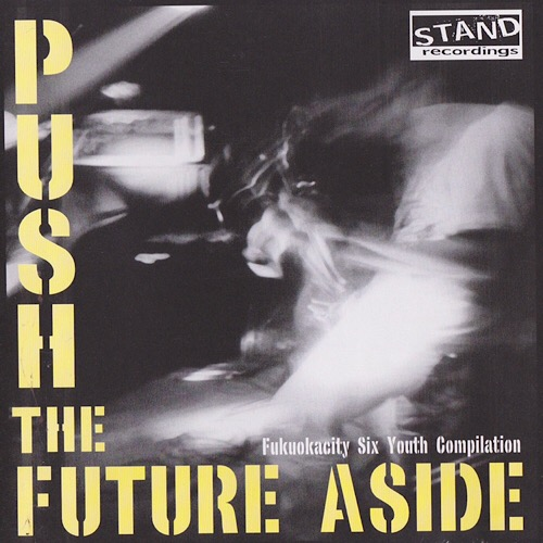 """V.A.<br>""""Push The Future Aside"""" <br>"""